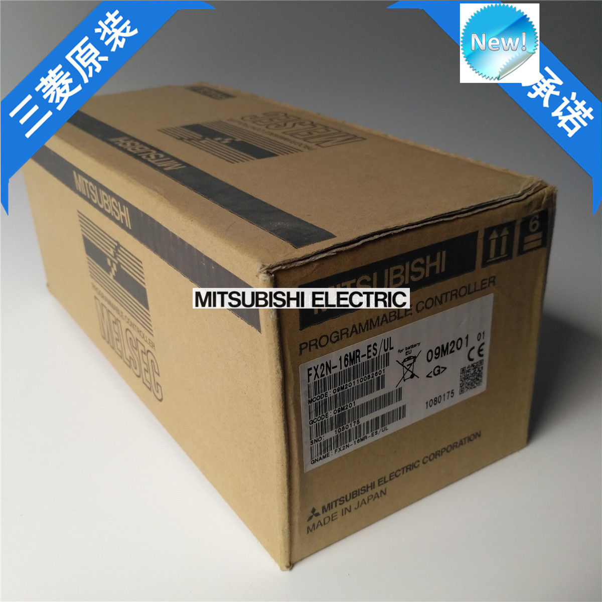 Mitsubishi PLC FX2N-16MR-ES/UL New In Box FX2N16MRESUL