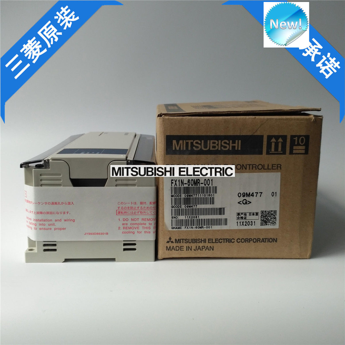 Brand New Mitsubishi PLC FX1N-60MR-001 In Box FX1N60MR001