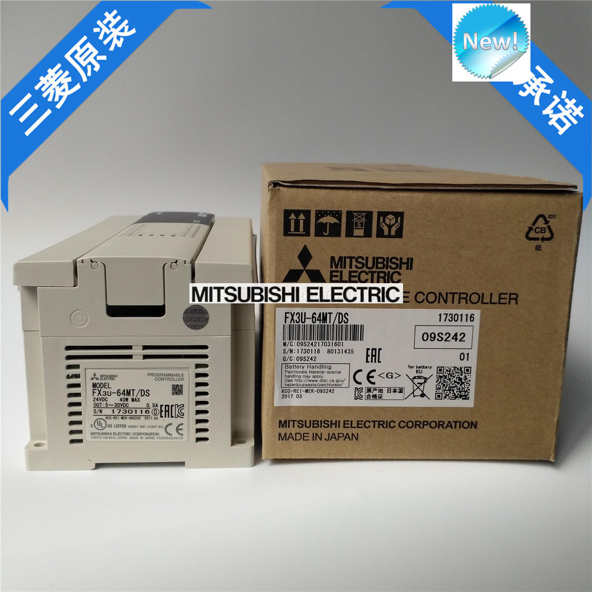 100% New Mitsubishi PLC FX3U-64MT/DS In Box FX3U64MTDS