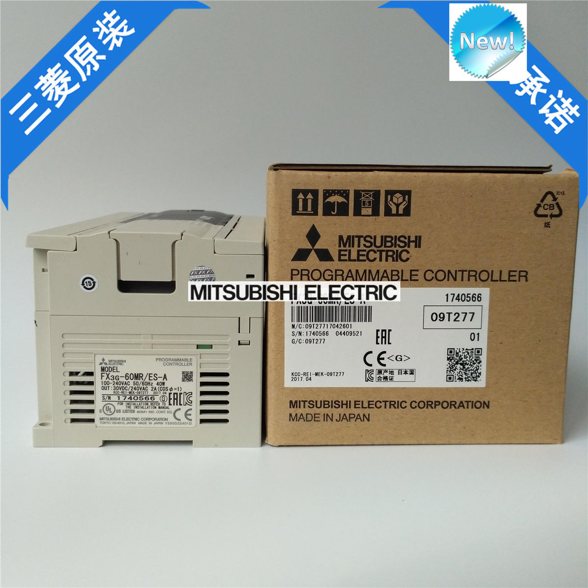 New Mitsubishi PLC FX3G-60MR/ES-A In Box FX3G60MRESA