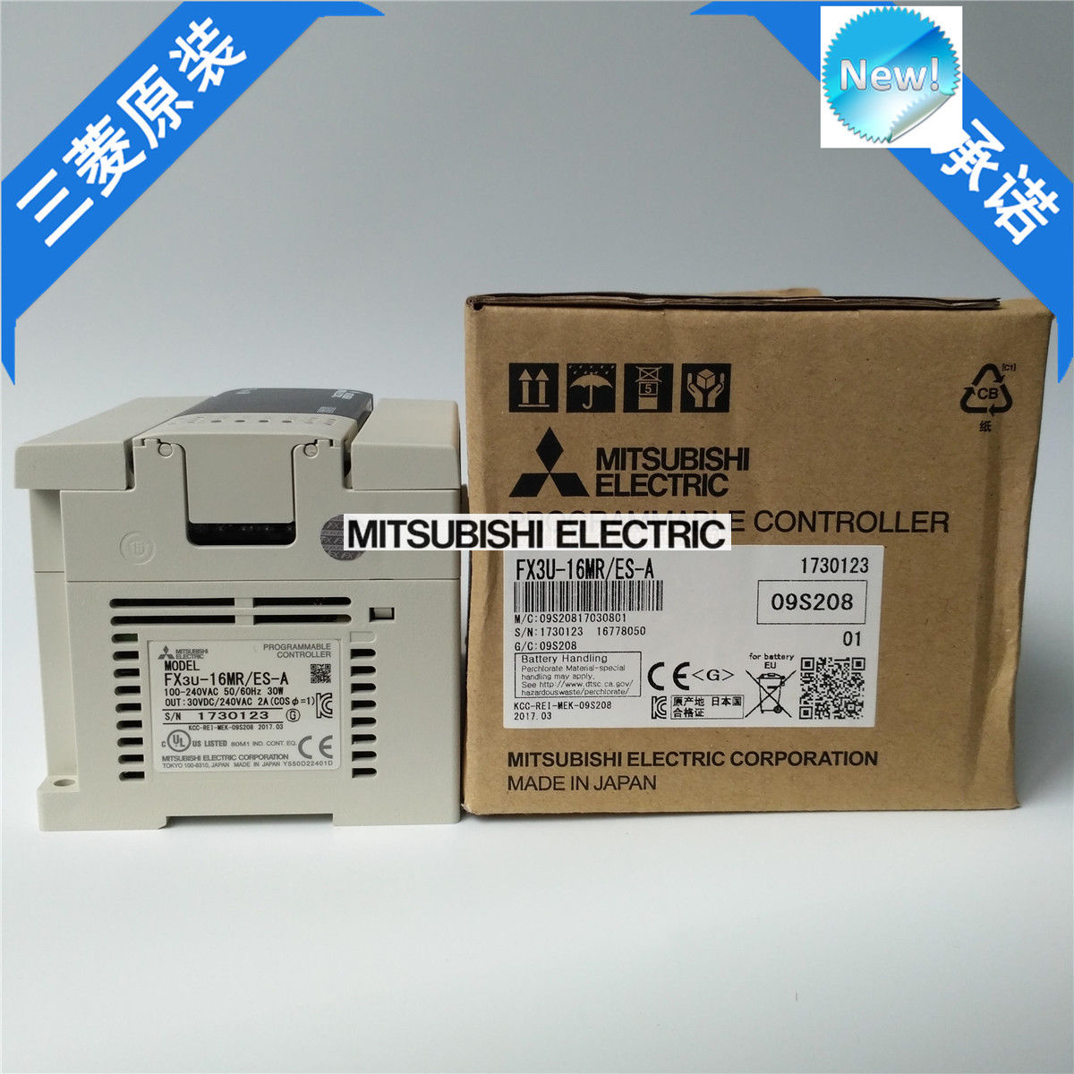 New Mitsubishi PLC FX3U-16MR/ES-A In Box FX3U16MRESA