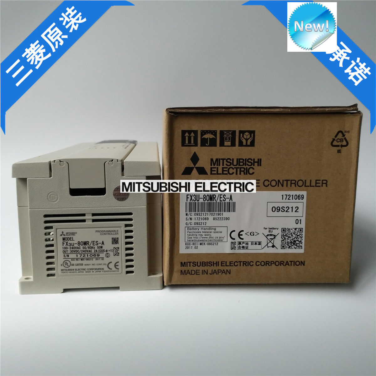 100% New Mitsubishi PLC FX3U-80MR/ES-A In Box FX3U80MRESA