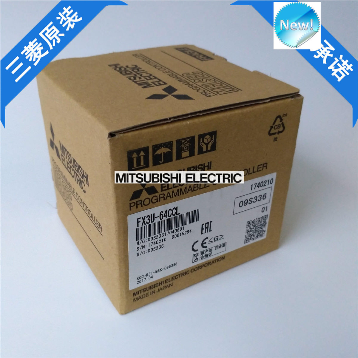100% New Mitsubishi PLC FX3U-64CCL In Box FX3U64CCL