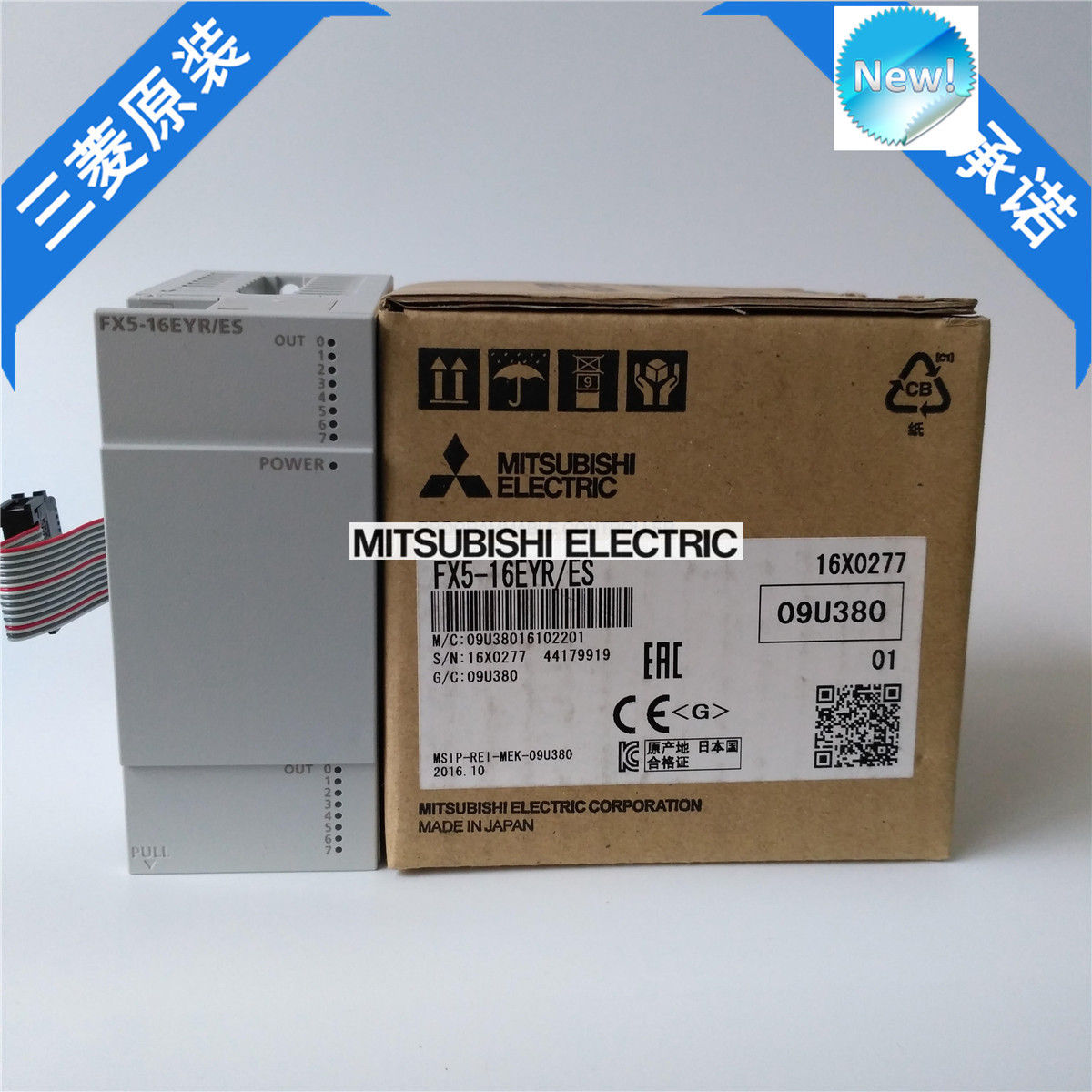 100% New Mitsubishi PLC FX5-16EYR/ES In Box FX516EYRES