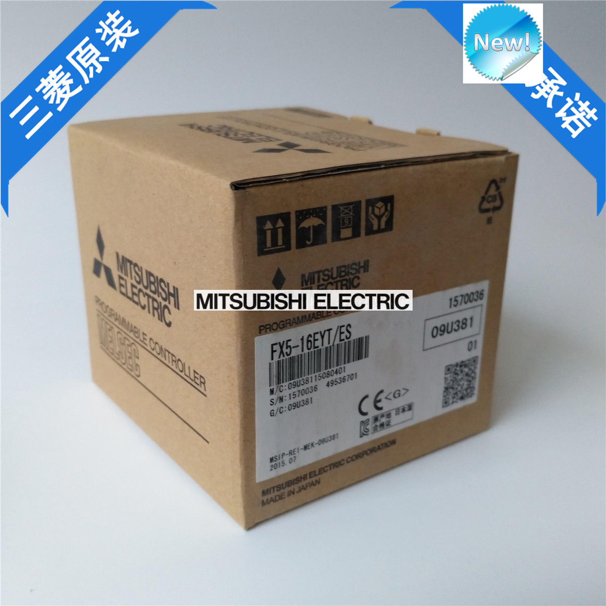 New Mitsubishi PLC FX5-16EYT/ES In Box FX516EYTES