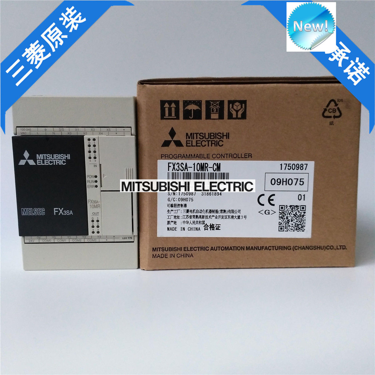 New Mitsubishi PLC FX3SA-10MR-CM In Box FX3SA10MRCM