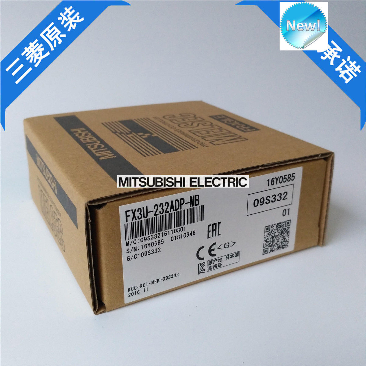 100% New Mitsubishi PLC FX3U-232ADP-MB In Box FX3U232ADPMB