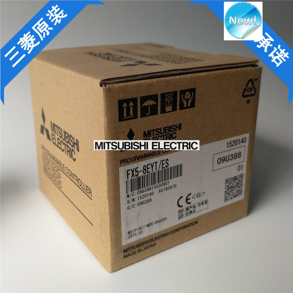 New Mitsubishi PLC FX5-8EYT/ES In Box FX58EYTES