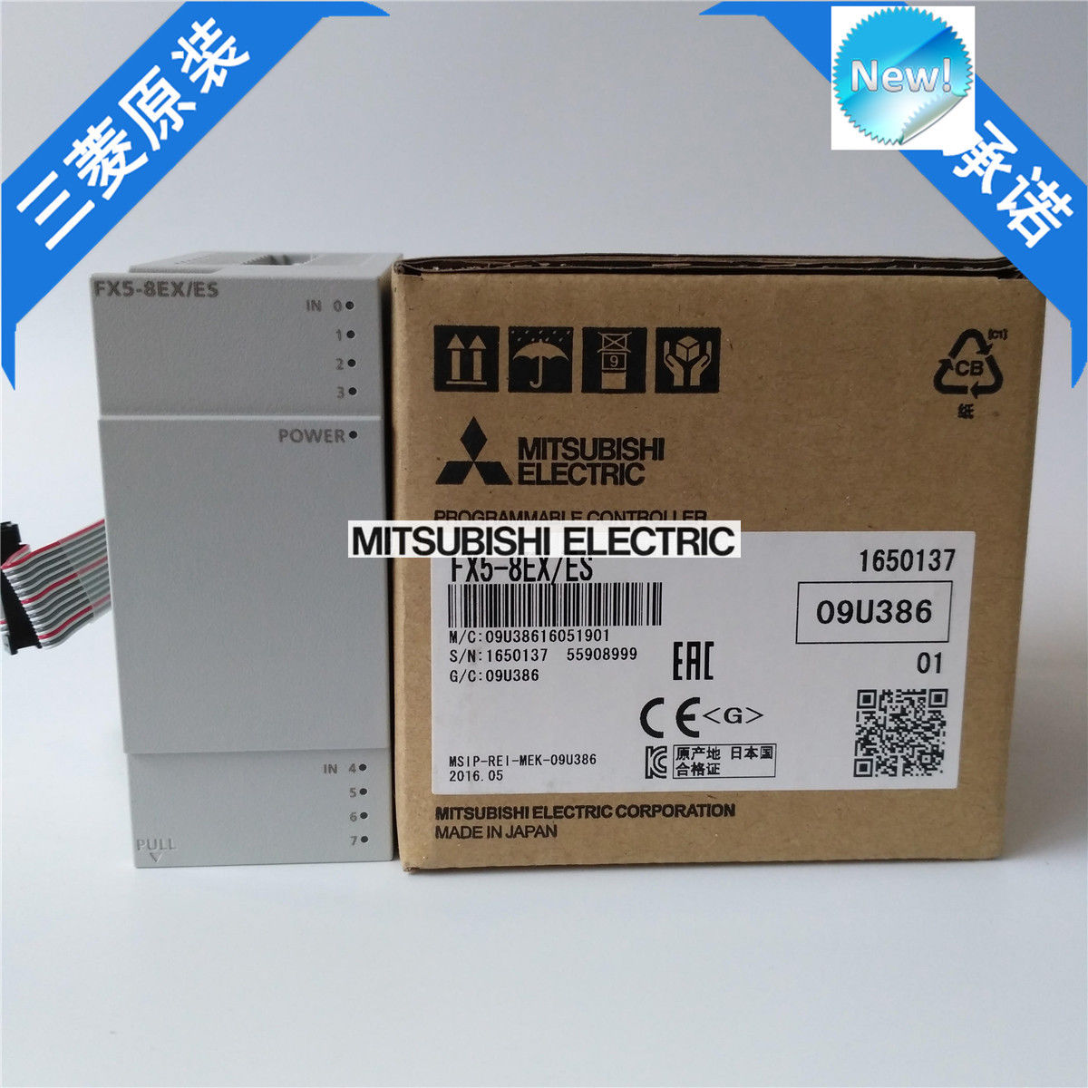 100% New Mitsubishi PLC FX5-8EX/ES In Box FX58EXES