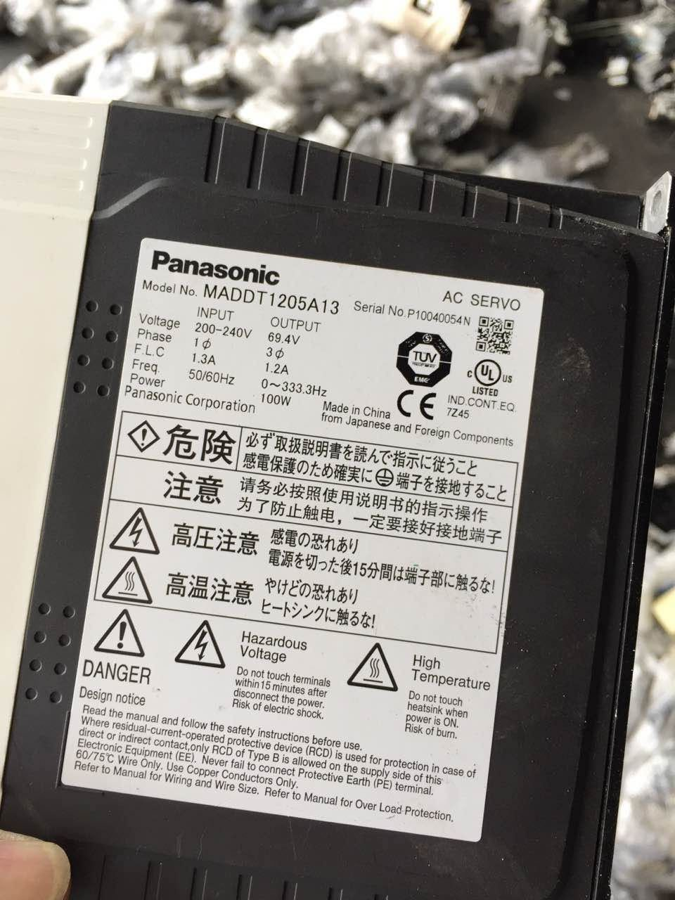 USED TESTED PANASONIC AC SERVO DRIVER MADDT1205A13