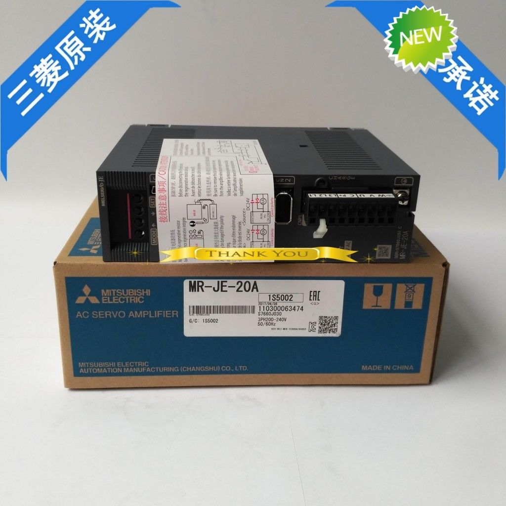 Original New Mitsubishi Servo Drive MR-JE-20A In Box MRJE20A