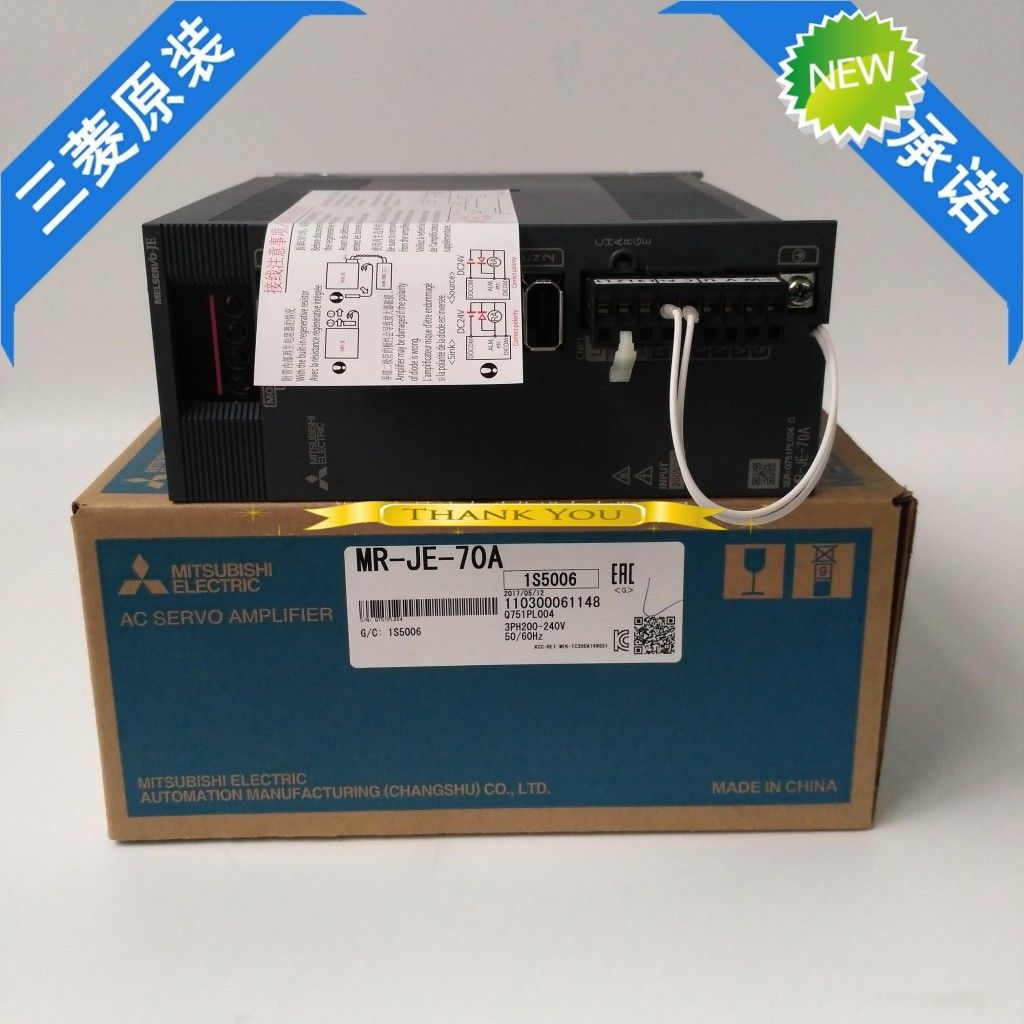 100% New Mitsubishi Servo Drive MR-JE-70A In Box MRJE70A