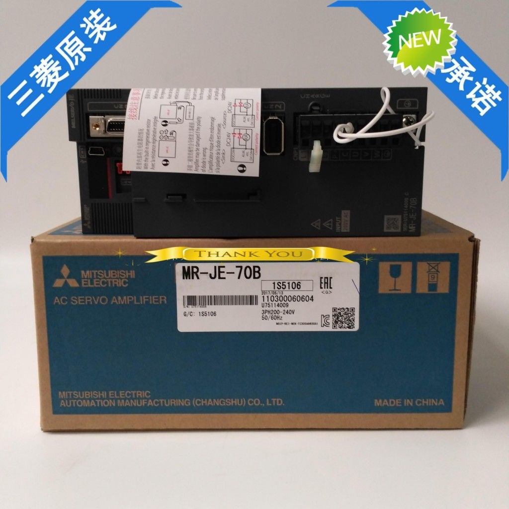 100% New Mitsubishi Servo Drive MR-JE-70B In Box MRJE70B