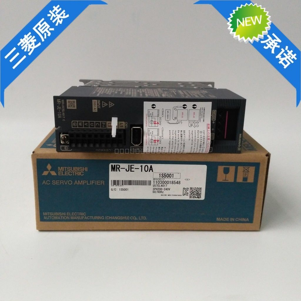 100% New Mitsubishi Servo Drive MR-JE-10A In Box MRJE10A