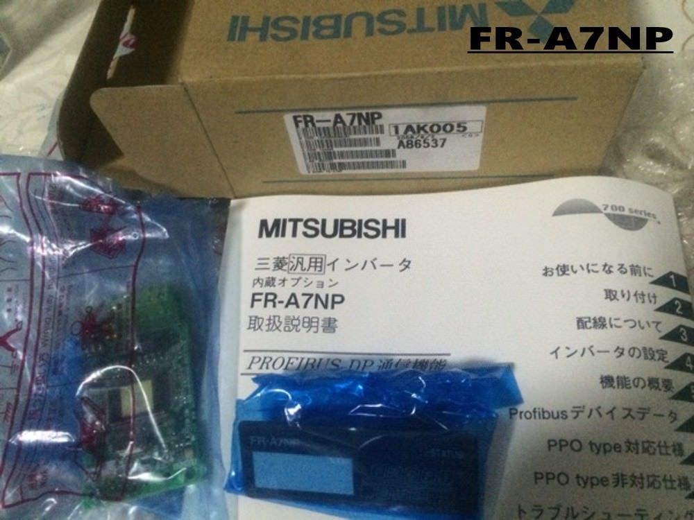 Brand New MITSUBISHI MODULE FR-A7NP KIT In Box FRA7NP