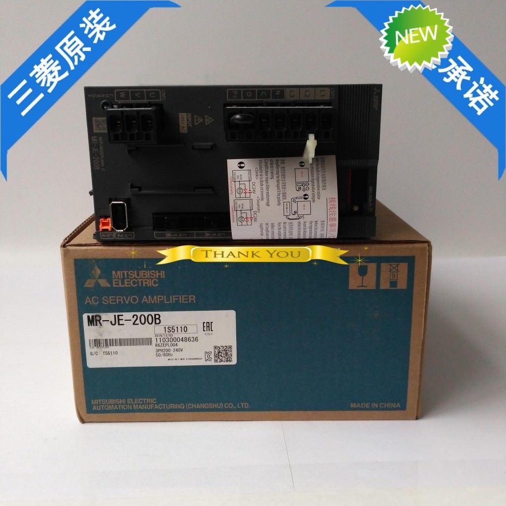 100% New Mitsubishi Servo Drive MR-JE-200B In Box MRJE200B