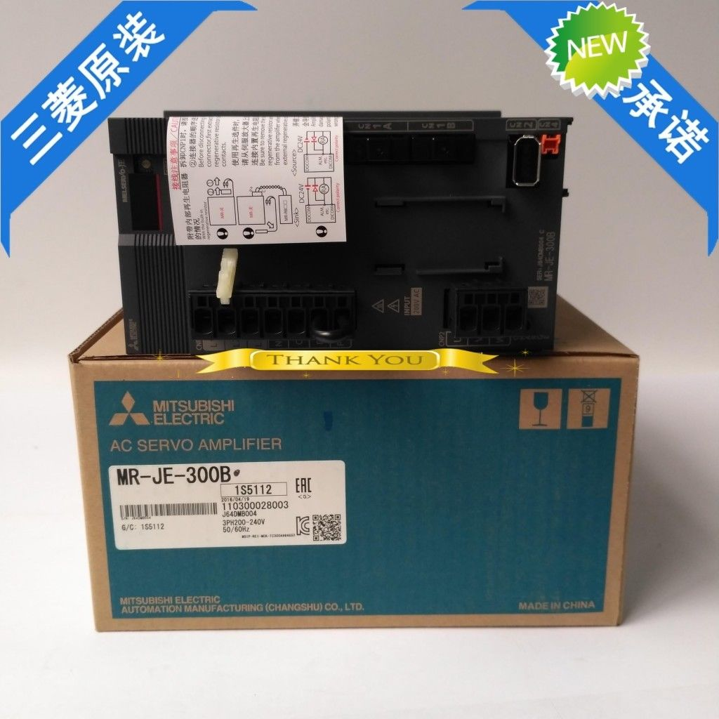 Brand New Mitsubishi Servo Drive MR-JE-300B In Box MRJE300B