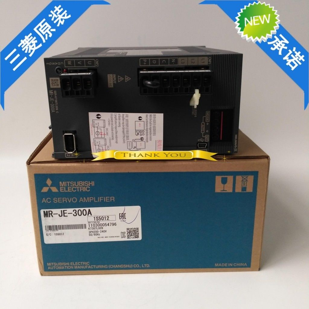Original New Mitsubishi Servo Drive MR-JE-300A In Box MRJE300A