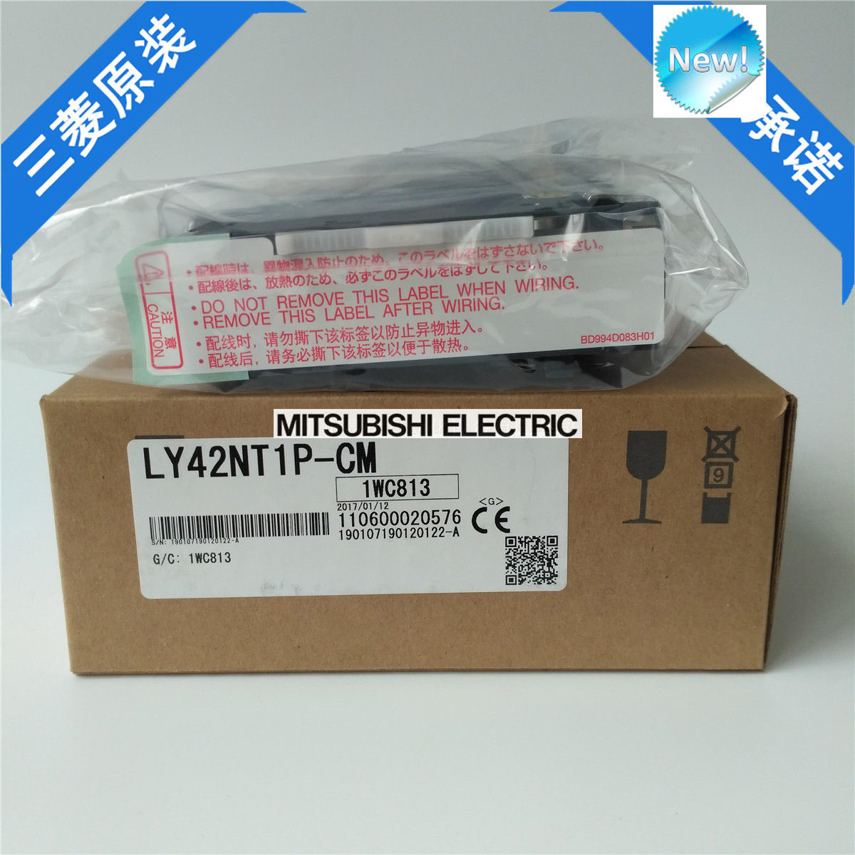 New Mitsubishi PLC LY42NT1P-CM In Box LY42NT1PCM