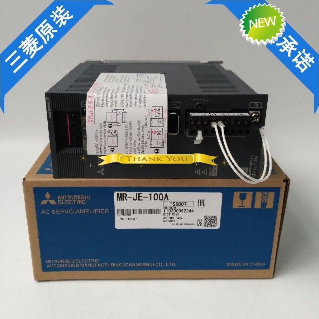 Brand New Mitsubishi Servo Drive MR-JE-100A In Box MRJE100A