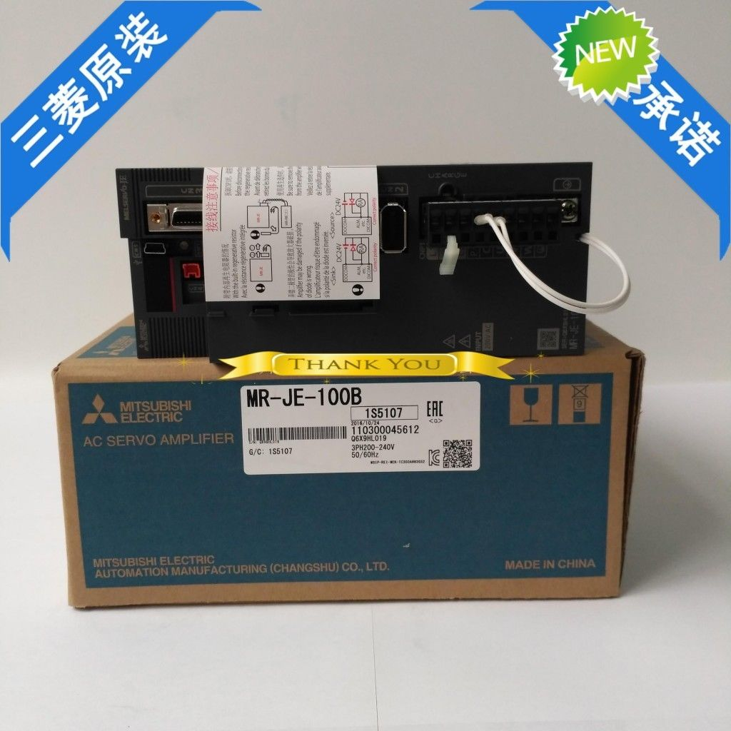 100% New Mitsubishi Servo Drive MR-JE-100B In Box MRJE100B