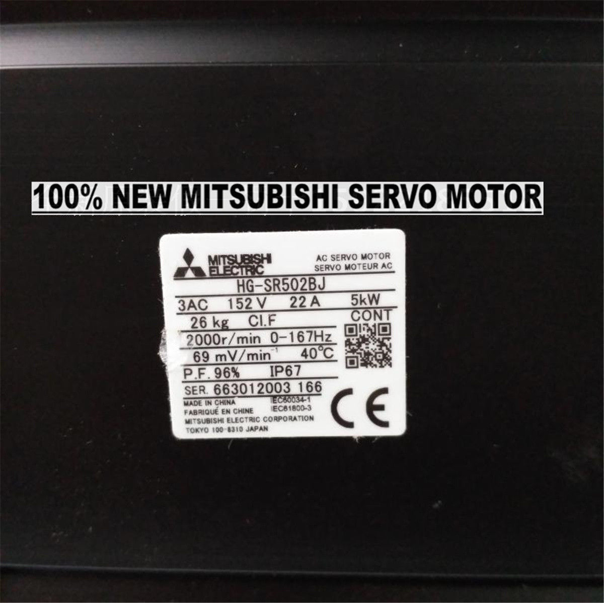 100% NEW  Mitsubishi Servo Motor HG-SR502BJ in box HGSR502BJ